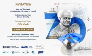 Celebrating Israel's 70th Anniversary in Brussels