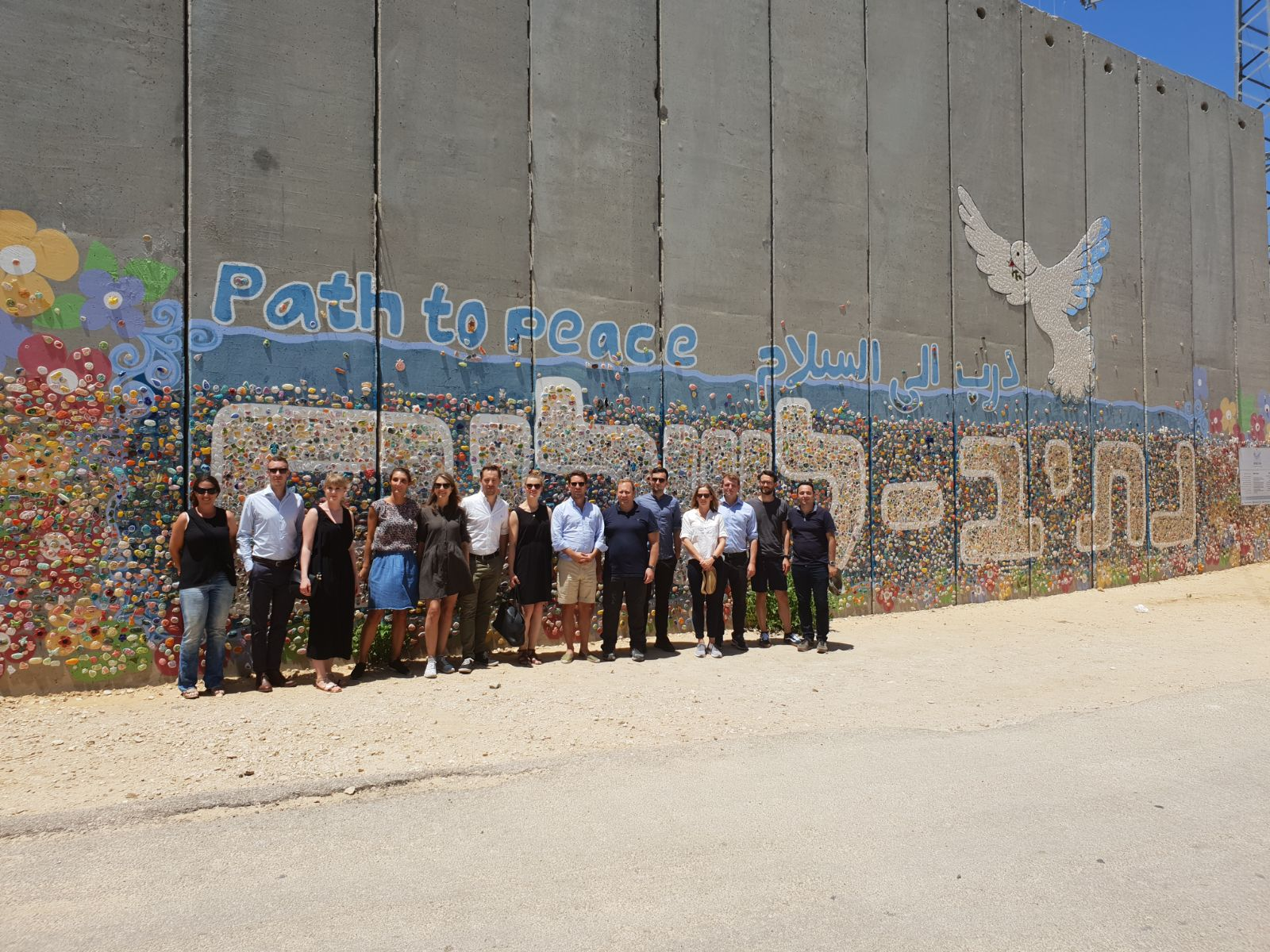 Young Leadership Delegation to Israel